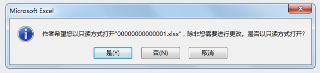 excel加密限制