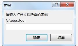 修改后word加密效果