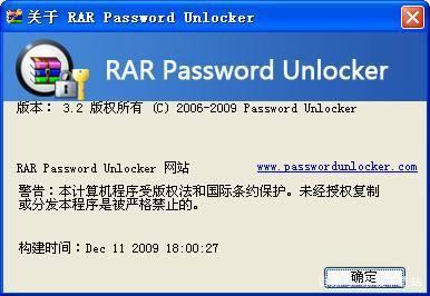 专业的加密解密软件有这些