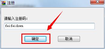 怎么破解WinRAR密码