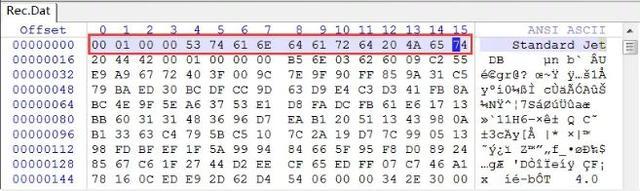 Access数据库解密方法大盘点