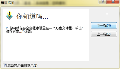 教你十秒破解Office文档密码