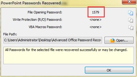 教你AOPR破解PPT纯数字密码