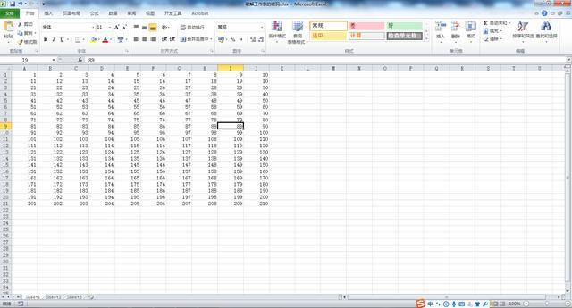 利用VBA代码,破解Excel文件中工作表保护密码