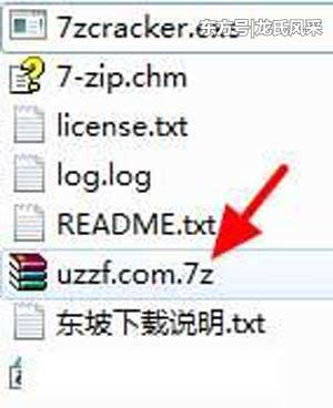 怎么破解压缩文件密码 7z压缩文件解压密码破解方法