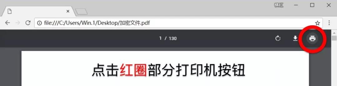 PDF技巧   PDF无法打印、编辑、有密码怎么办?