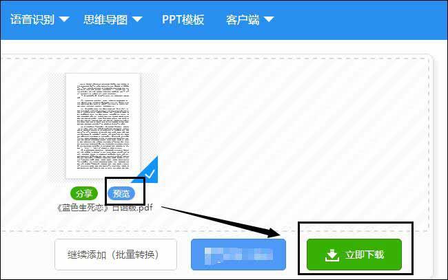 工作中pdf文档如何加密,只需三分钟轻松搞定