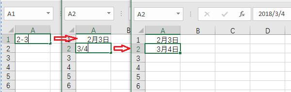 Excel数字变日期怎么回事