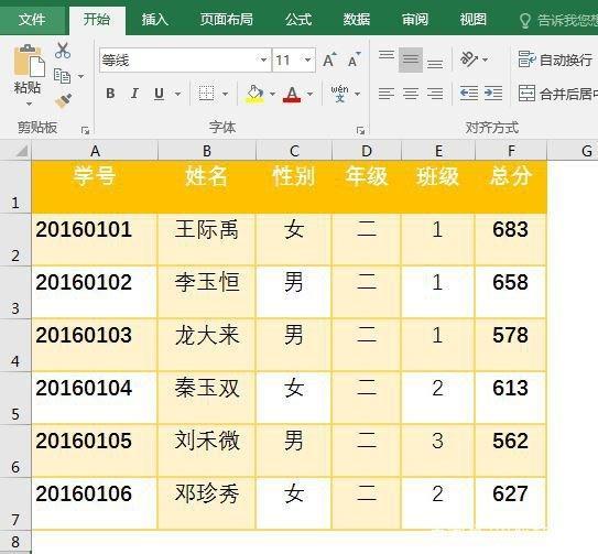 Word转Excel保持原样的两种方法,即快捷法与间接法