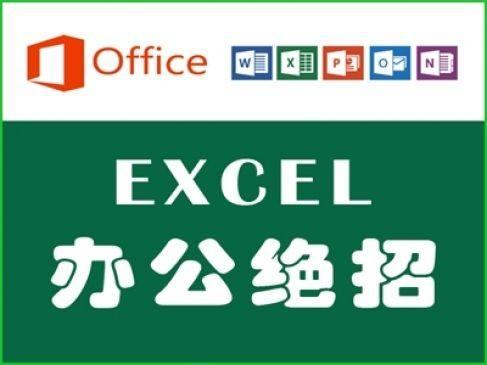 excel技巧:两种方法解决Excel行列互换的烦恼,竟然这么简单!