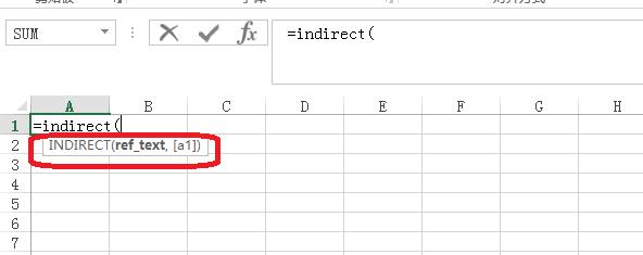Excel中indirect函数的使用方法