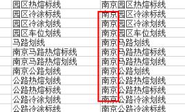 为excel单元格批量加前缀或后缀的几种方法
