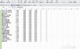 excel如何升序降序排列-升序降序的使用教程