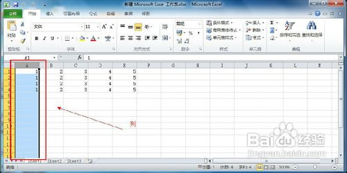怎样隐藏Excel的行列