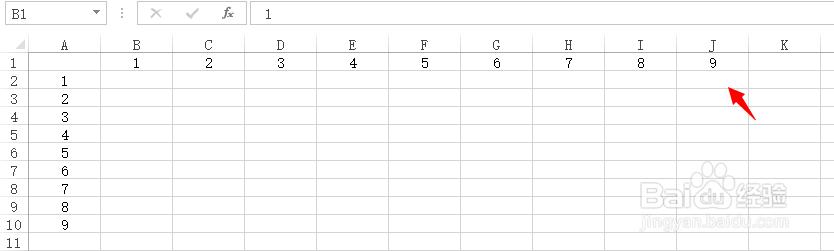 如何利用excel制作九九乘法表(9x9)