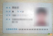 在EXCEL中如何利用身份证号码计算出生年月
