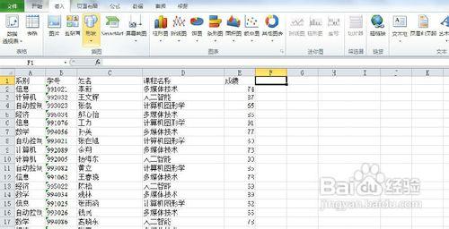 Excel如何转换数据透视表