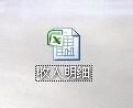 excel怎么批量转换成pdf格式