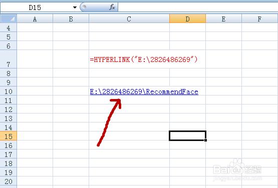 excel公式函数详解:[5]hyperlink函数介绍