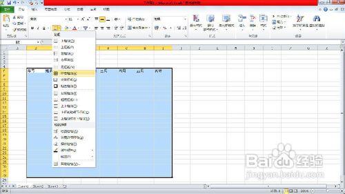 【EXCEL】如何快速计算表格中的数据