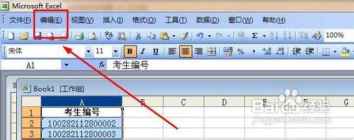 excel怎样同时复制内容到多个工作簿