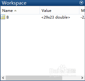 如何将Excel数据导入MATLAB中