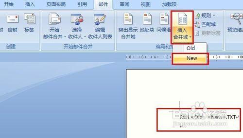 命令行,Excel,Word完美进行批量文件重命名