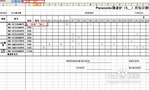 【Excel技巧】多个二维表格转一维表格