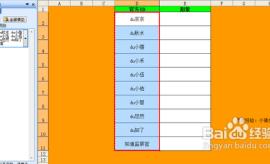 【Excel技巧】批量插入对应名称图片技巧