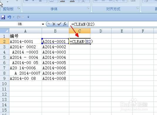 怎样快速删除excel中的空格(多种解决方法)?
