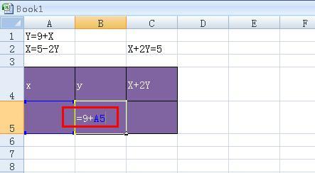怎样用excel求解二元一次方程