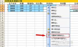 Excel怎样保护\/锁定工作表和工作薄