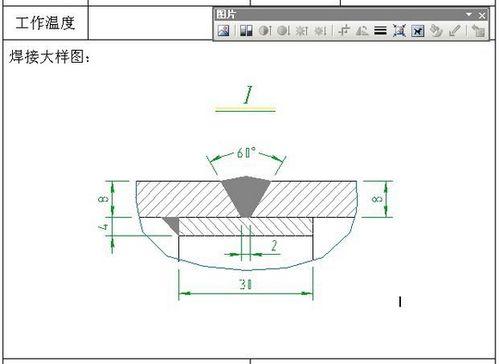 CAD,word,excel之间的转换