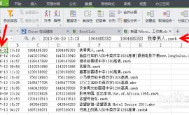 Excel怎样将一列的数据分割成多列