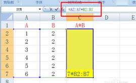 Excel数组公式怎么用