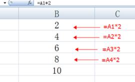 Excel中怎样引用单元格