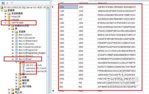 【SQL Server】SQL与Excel的数据互通导入导出