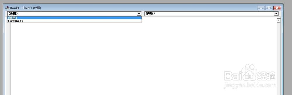 傻瓜都会用Excel VBA(教你怎么用VBA)