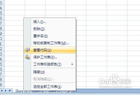 怎么将多个Excel工作簿合并成一个新的工作簿