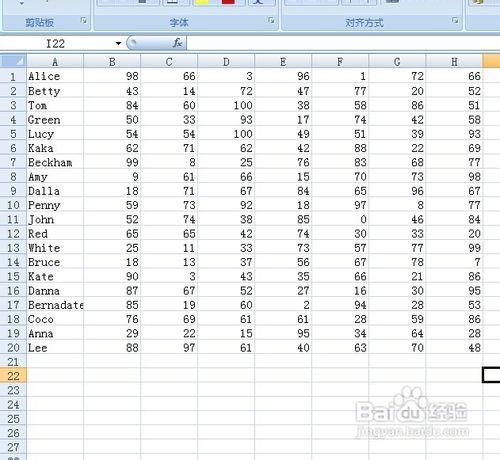 怎么在Excel中计算总分、平均分、及格率?