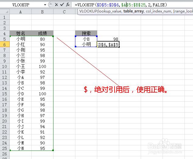 Excel如何复制单元格函数公式使其保持不变