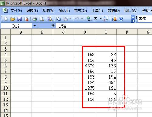 excel表格公式怎么操作