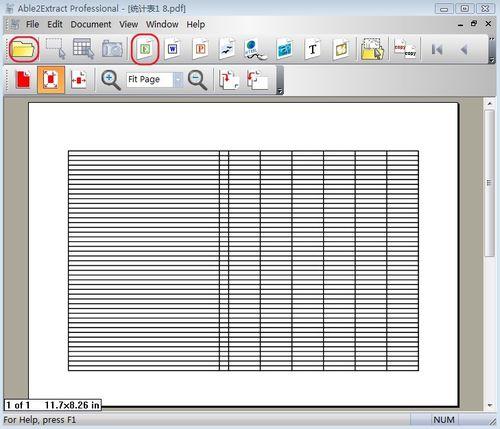 怎样将PDF格式转成EXCEL格式